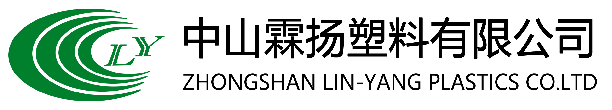 LINYANG Array image40