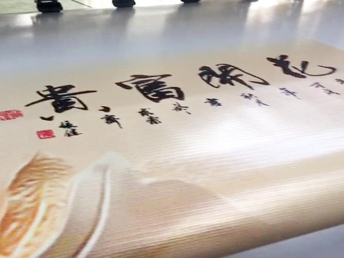 Flex Banner / PVC Tarpaulin Solvent Spray printing 2