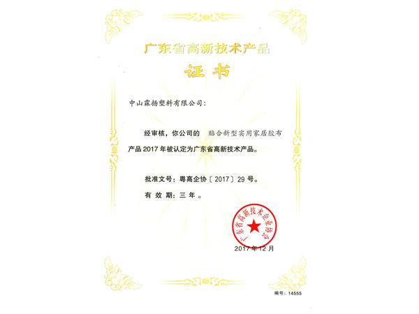 LIN-YANG Array image46