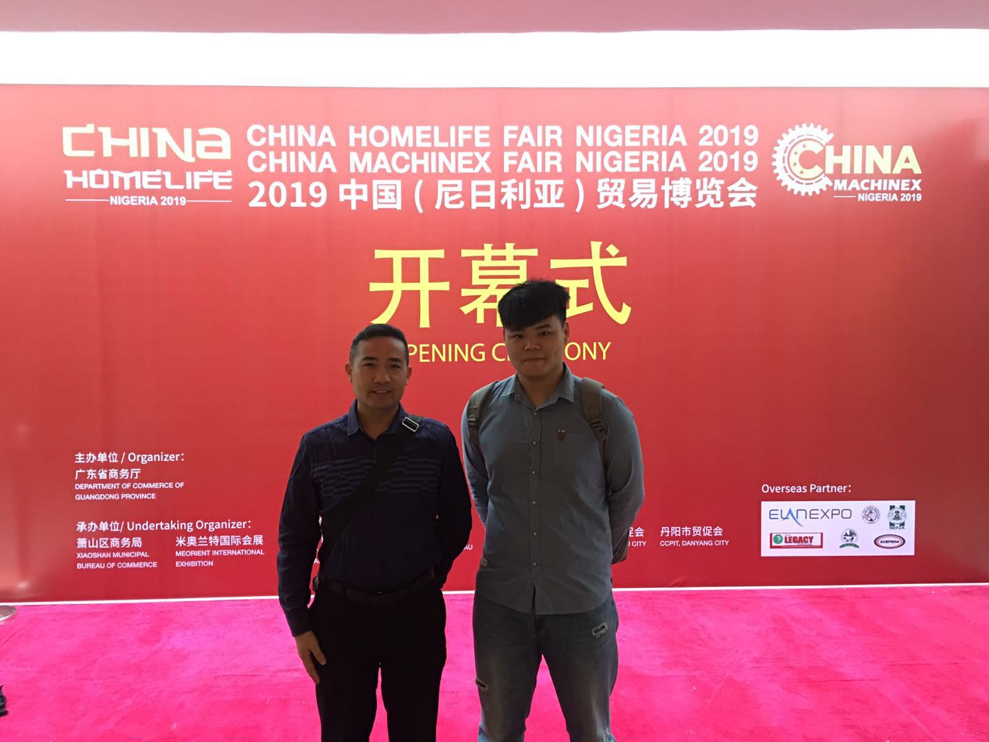 LIN-YANG-We Attended China Trade Fair 2019 Nigeria , Turkey , Poland -2