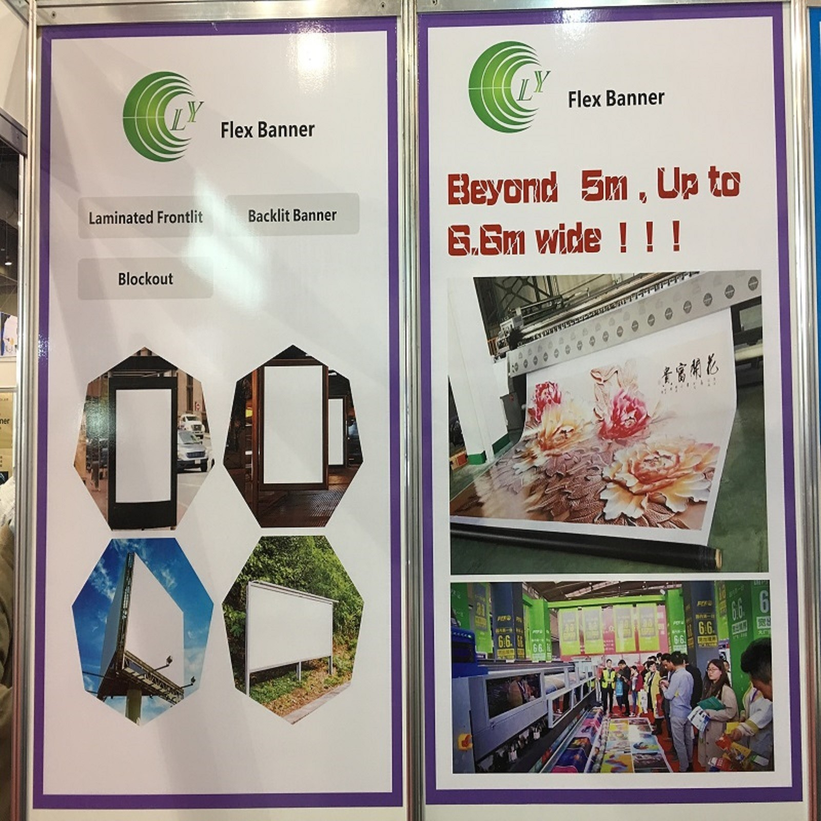 LIN-YANG-We attended fair fespa mexico 2019 with our new flex banner and pvc tarpaulin