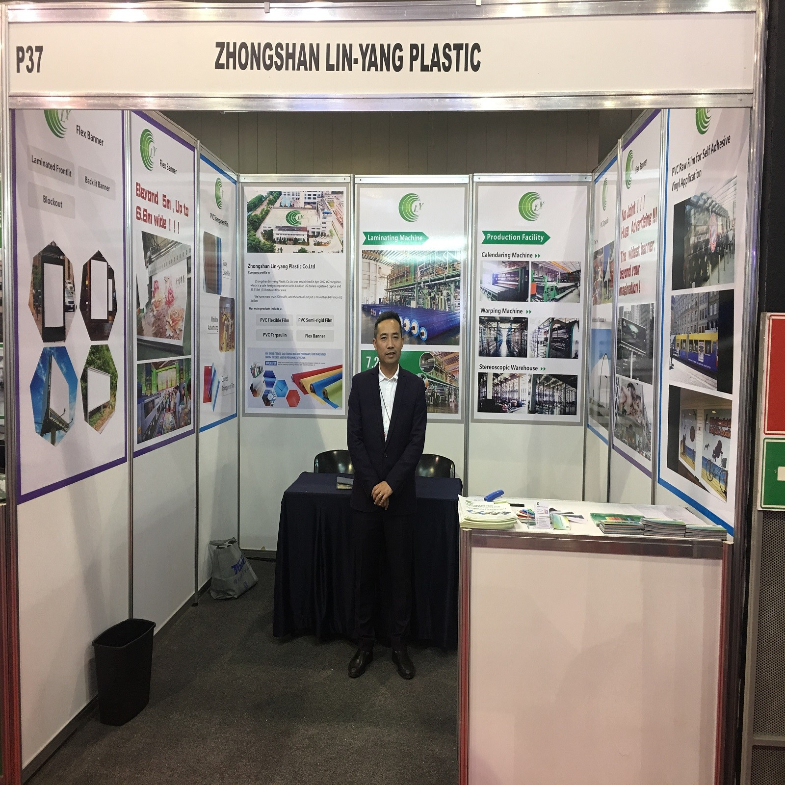 LIN-YANG-We attended fair fespa mexico 2019 with our new flex banner and pvc tarpaulin-5