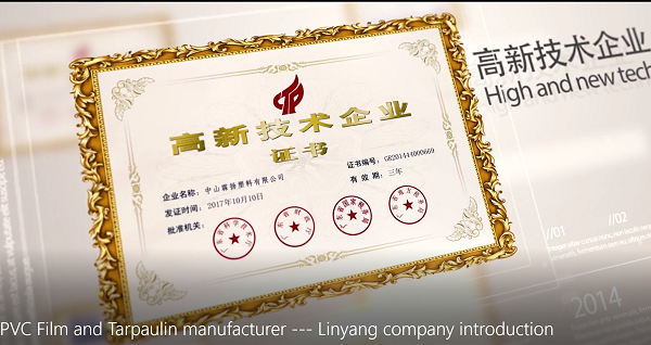 PVC Film and Tarpaulin manufacturer --- Linyang company introduction