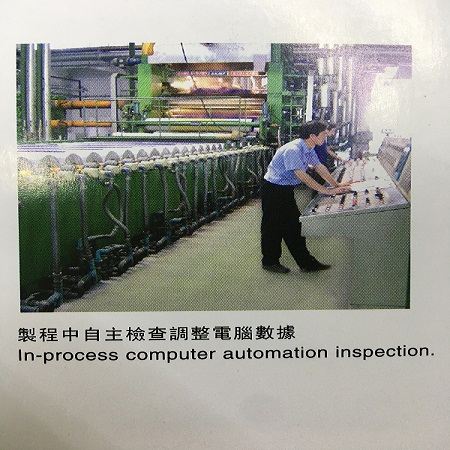 news-LINYANG-A Strong Commitment to Quality of PVC Film and PVC Tarpaulin-img