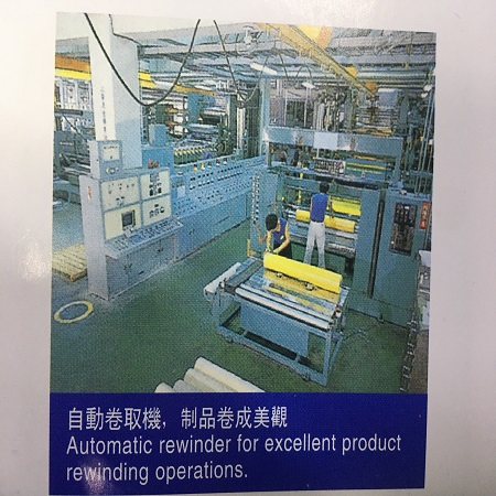 news-LINYANG-Comprehensive Process Planning of PVC Film-img