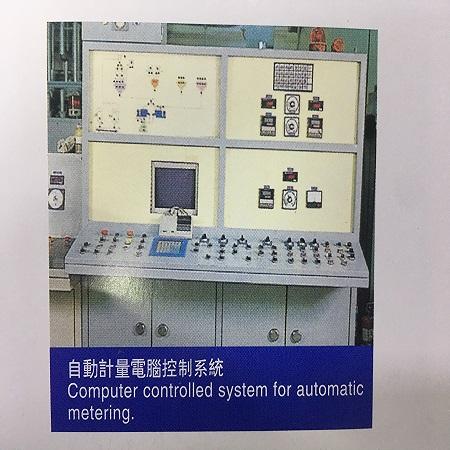 news-Comprehensive Process Planning of PVC Film-LINYANG-img-1