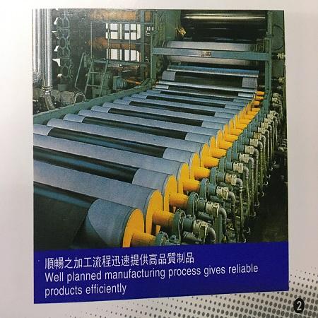 news-Comprehensive Process Planning of PVC Film-LINYANG-img-2