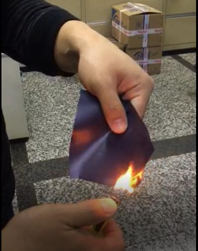 Flame Retardant Testing