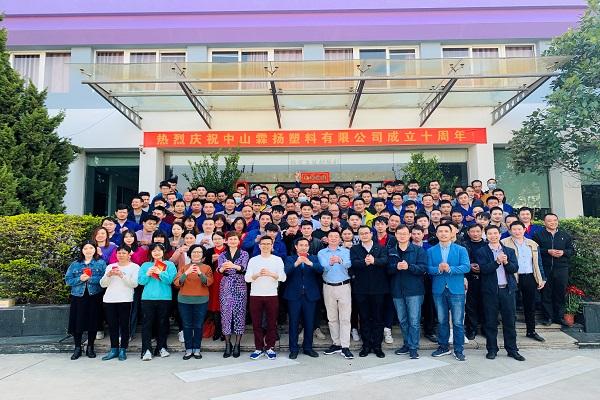 news-Good luck of beginning-LINYANG-img-1