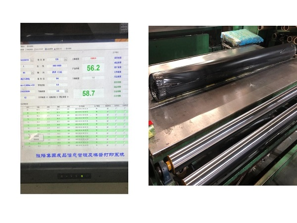 news-LINYANG-Packaging Process of PVC Film Product-img