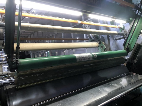 news-Packaging Process of PVC Film Product-LINYANG-img