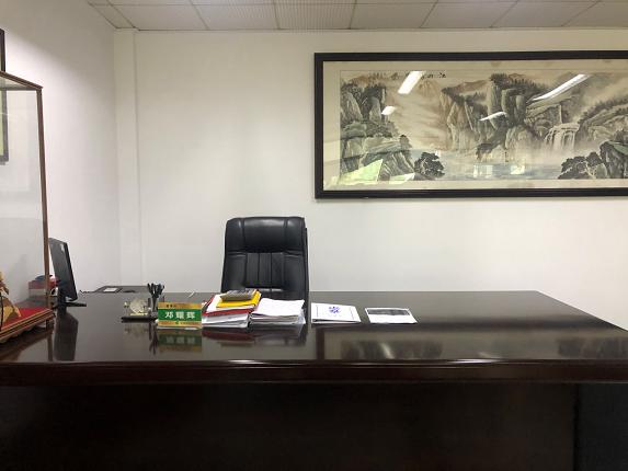 news-LINYANG-Linyangs office profile-img-2