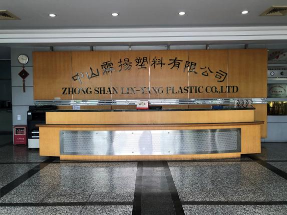 news-Linyangs office profile-LINYANG-img