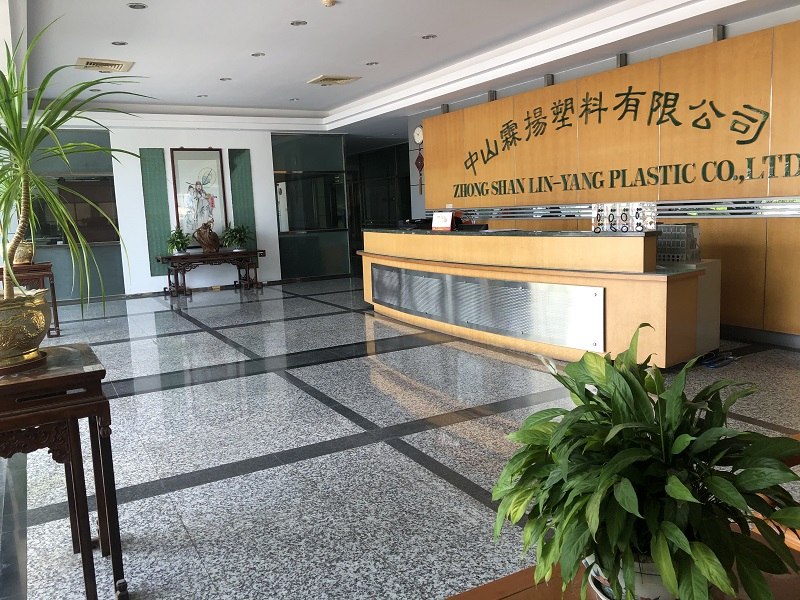 news-Typical Chinese Style Of Linyang Office Environment-LINYANG-img